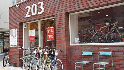 サイクルショップ203立花通り店